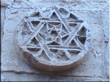 Star of David (photo by zeevveez)